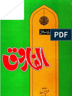 Al Farooq Seerat Umar Farooq RA