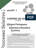 UFG 2009 - 1