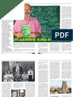 Advanced Mathematics and Kerala's Contribution -on Prof. George, Manchester, UK