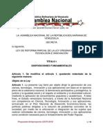 44016224-ciencia-y-tecnologia_2da_discusión