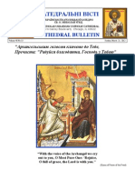 03 25 2012 Annunciation of the Theotokos