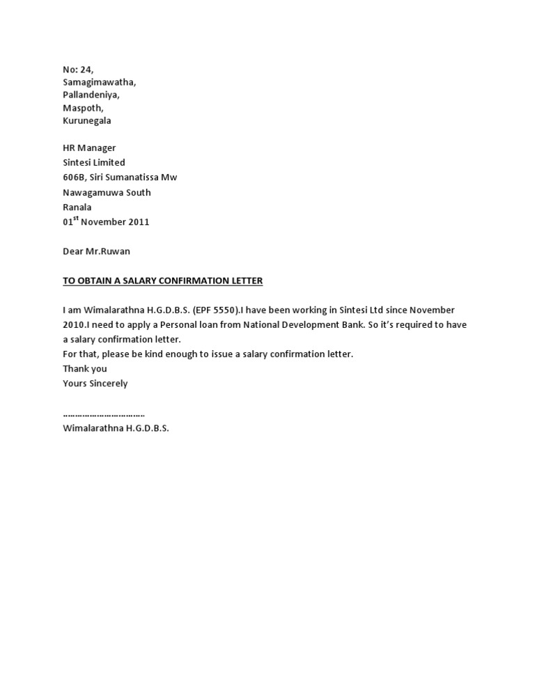 Request Salary Confirmation – Salary Confirmation
