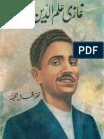 Ghazi Ilam Deen Shaheed RA