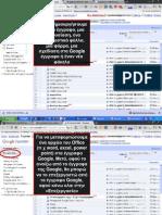 Οδηγίες δημιουργίας Google docs