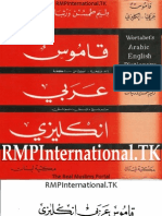 Arabic to English Dictionary by RMP