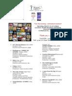 جدول عروض افلام الرسوم المتحركة في جيزويت القاهرة