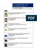 41- Oil,Gas,Petruleum E-Books List
