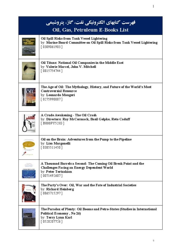 41 oilgaspetruleum e books list petroleum natural gas fandeluxe Gallery