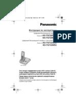Panasonic KX TG7205