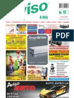 Aviso (DN) - Part 2 - 12 /532/