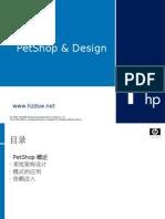 Petshop and Design