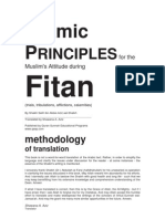 Islamic Principles for the Muslim's Attitude During Fitan (QSEP)