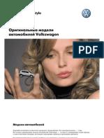 Ls Originalnye Modeli Avtomobiley Volkswagen