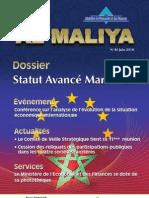 2747_almaliya48