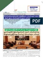 The Myawady Daily (31-3-2012)
