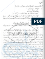 Kajal Kotha 10 by Baba Muhammad Yahya Khan