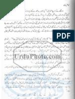 Kajal Kotha 9 by Baba Muhammad Yahya Khan 0