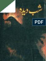 Shab Deedah by Muhammad Yahha Khan