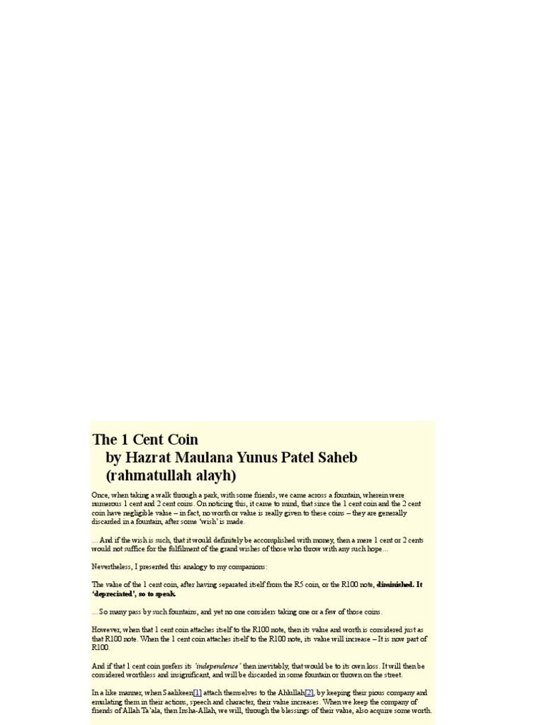 The 1 Cent Coin by Hazrat Maulana Yunus Patel Saheb (R a )   Sahabah