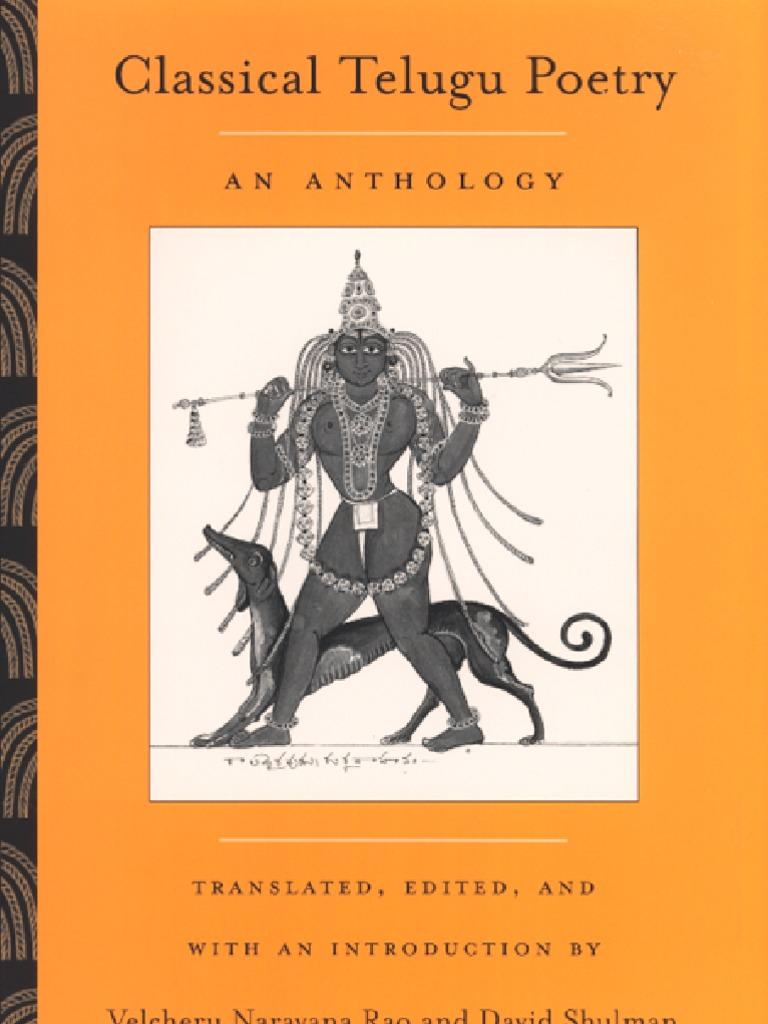 Classical telugu poetryan anthology e books metre poetry classical telugu poetryan anthology e books metre poetry sanskrit fandeluxe Choice Image