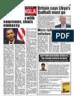 The Islands Historia De Amor-News In Bangla Press!