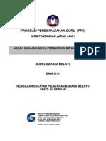 Modul PPG BMM3101
