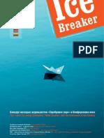 Ice Breaker 2012 1 (3) Web