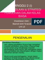 M2 (i) Basirah - Pemulihan Kelas Biasa