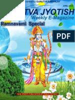Gurutva Jyotish Weekly April 2012 (Vol 2)