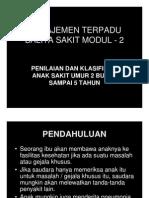 Fmd175 Slide Manajemen Terpadu Balita Sakit Modul 2