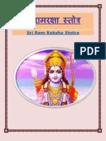 Sri Ram Raksha Stotra