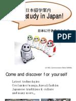 Study in Japan Leaflet