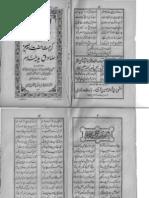 Imam Jafar Sadiq AS