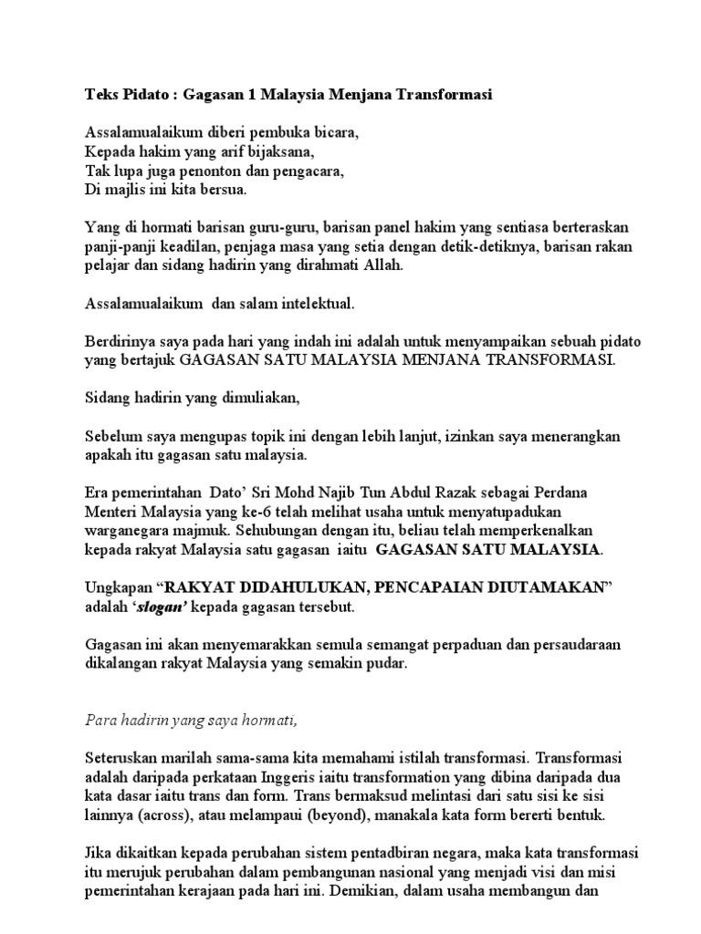 Contoh Teks Pidato Bahasa Melayu Sekolah Menengah Brad Erva Doce Info