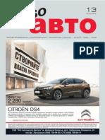 Aviso-auto (DN) - 13 /208/