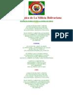 Letra de la Marcha Epica de la Milicia Bolivariana