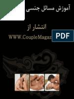 amozesshe masael jensi & zanashoe