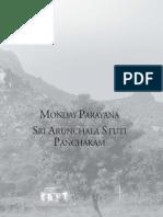 Five Hyms to Sri Arunaachala - Sri Arunaachala Sthuthi Panchakam