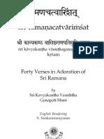 Ramana Chatvarimsat