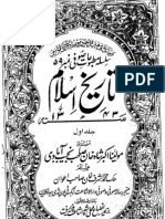 Tareekh E Islam Book In Urdu