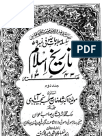 Tareekh e Islam Akbar Shah Najeeb Aabadi Vol 2 Urdu Book