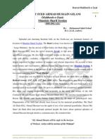 Hazrat Mahboob-e-Zaat Syed Ahmad Hussain Gilani