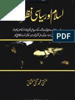 Islaam or Siyasi Nazariyaat by Mufti Taqi Usmani