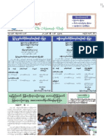 The Myawady Daily (4-4-2012)
