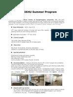 2012SKHU Summer Program