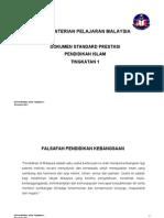 14 DSP P Islam Tingkatan 1 20 Jan