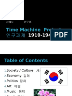 Time Machine Project FINAL