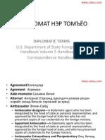 Diplomatic Terms