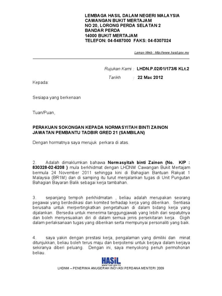 contoh surat rasmi rayuan pertukaran usa momo