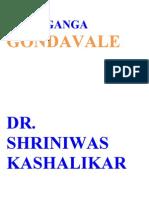 Maan Ganga Gondavle Dr Shriniwas Kashalikar